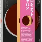 Project Japan by Rem Koolhaas TASCHEN www.taschen.com