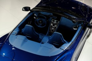 Q by Aston Martin personalisation programme