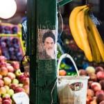 Tehran Tajreesh Bazaar-che (mini Bazaar) © Design Talks