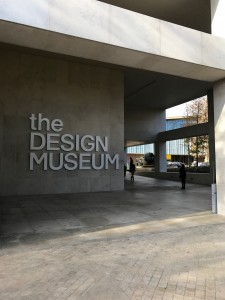 New Design Museum © Nargess Banks