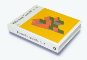 Takenobu Igarashi: A-Z is edited by Sakura Komiyama and Haruki Mori and published by Thames & Hudson.